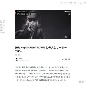 [HipHop] KANDYTOWN と偉大なリーダーYUSHI|ueblog|note