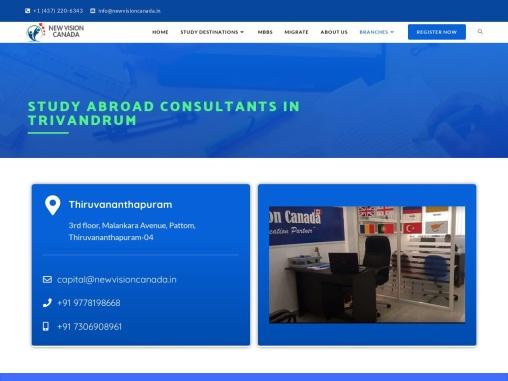 Study Abroad Consultants in Trivandrum, Education Consultant