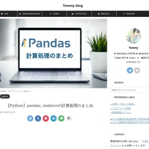 【Python】pandas, seabornの計算処理のまとめ