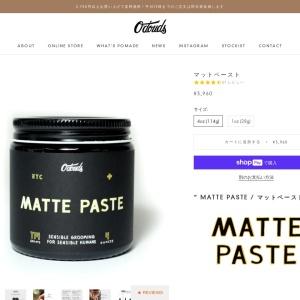 "O'Douds オダウズ ""MATTE PASTE マットペースト"" 4oz (114g) – O'Douds Japan"