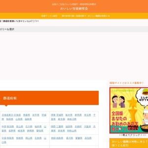 【新大阪】大阪にきたらやっぱりお好み焼き【めっせ熊新大阪店】 - おいしい写真研究会