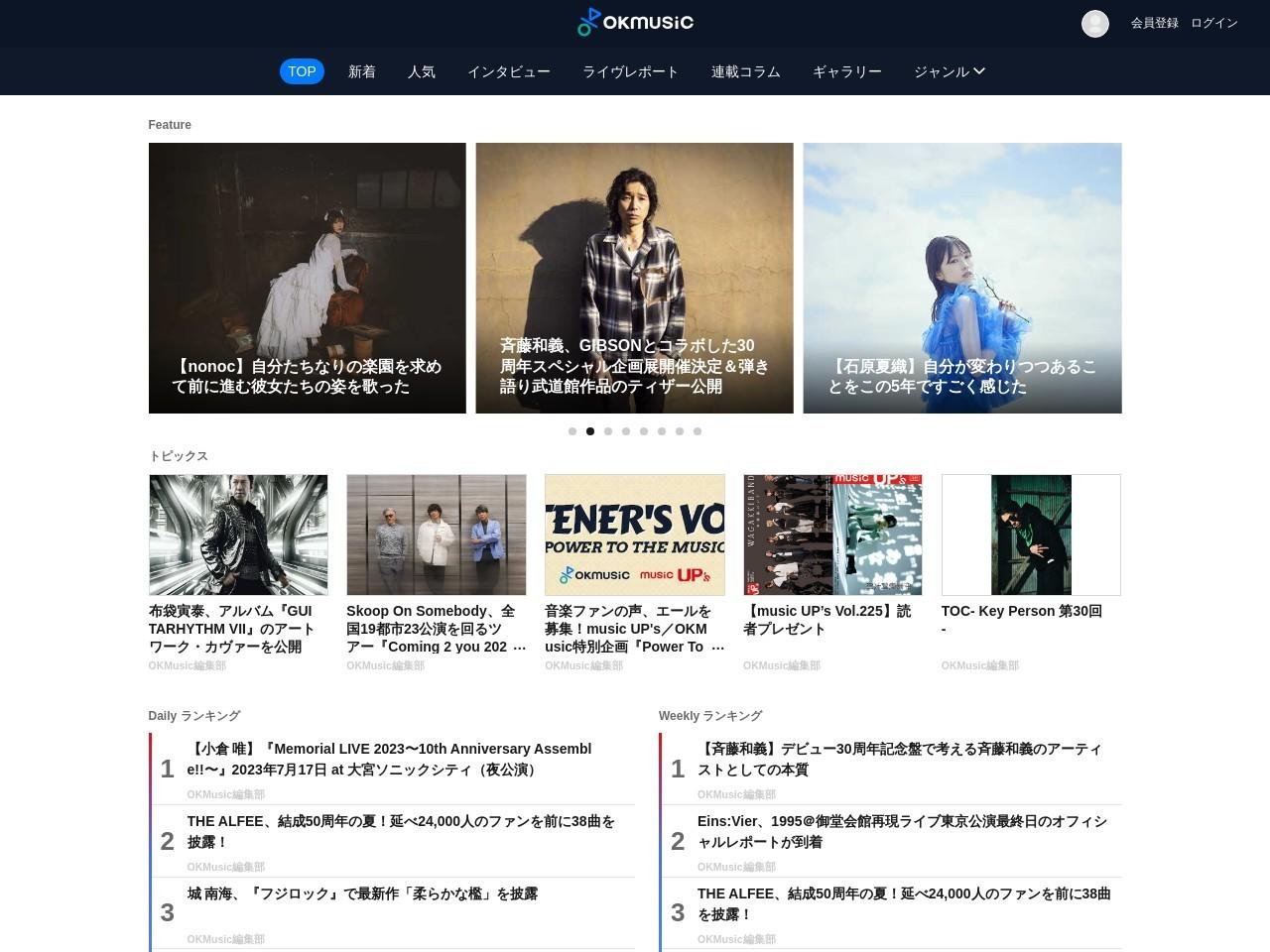 『アニュータ』が2018年夏のゲーム楽曲再生ランキングを発表! 第一位はPoppin'Partyの「二重の虹 …