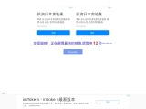 Affordable Car Shifting Services   OM Alliance Packers and Movers