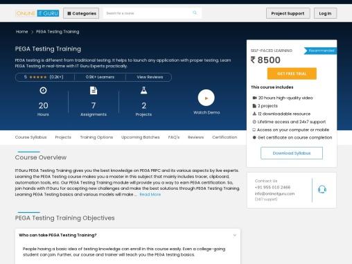 pega testing online course   pega testing
