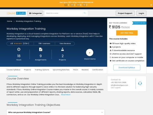 Workday online integration course hyderabad   workday integration course india