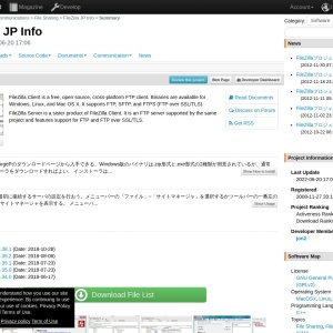 FileZilla プロジェクト日本語トップページ - OSDN
