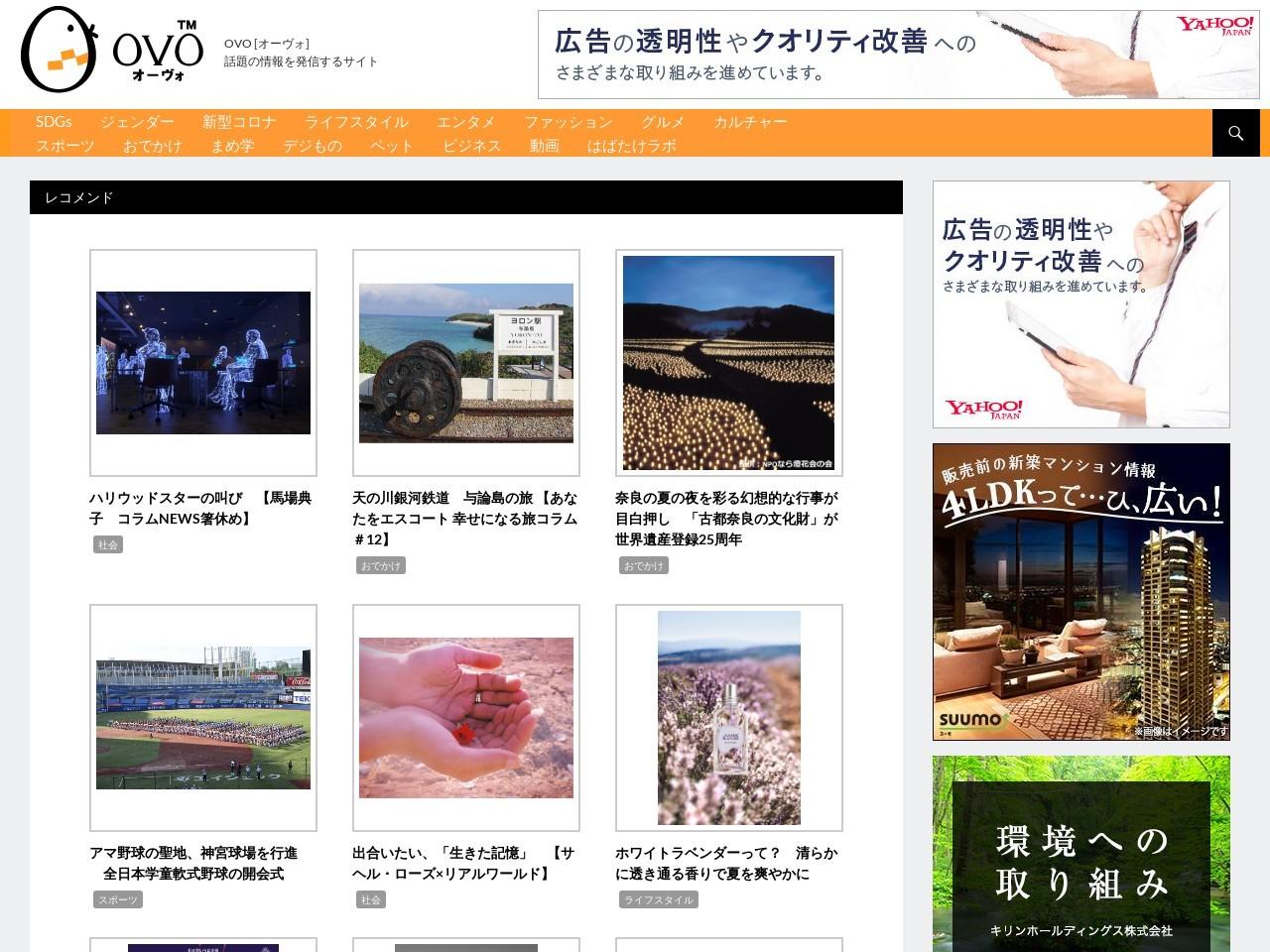 【ランキング】日本語を学ぶ人は世界137か国に!多いのはどこ?
