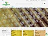 The Intense Process Of Weaving | Kancheepuram Silk Sarees