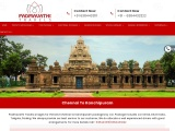 chennai to kanchipuram travels