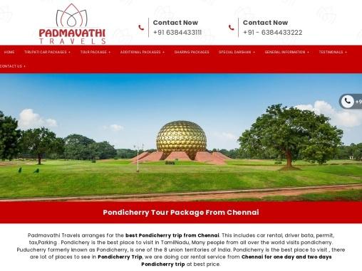 One day pondicherry trip from chennai