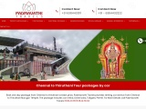 Kalahasti Thiruthani Temple Tour Package