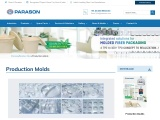 Production Molds for Paper Mill | Parason