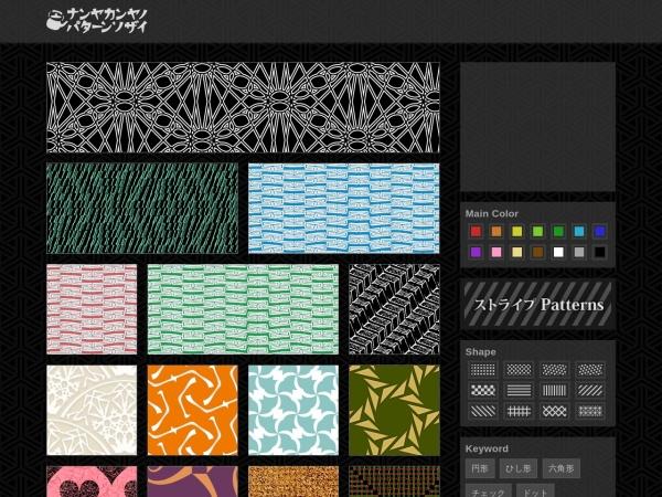 https://patterns.nanya-kanya.info