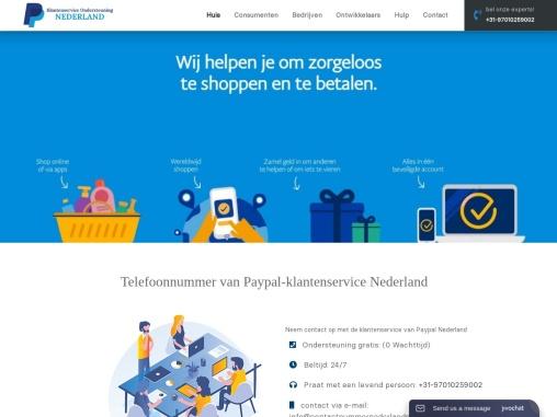 Bellen Paypal Klantenservice Nummer +31-102680141 Nederland