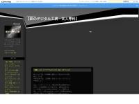 特殊レンズ・スーパーマニアックス(18)ミラーレンズ : 【匠のデジタル工房・玄人専科】