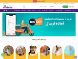 The best online store for Petisha pets