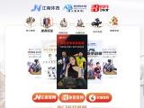 Stainless Steel Round Bar Manufacturer