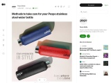 Largest Stainless Steel Bottle Manufacturer | Pexpo
