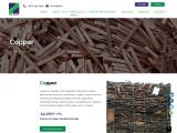 PGI UAE | Pan Gulf UAE | Mixed Metal Scrap Buyer & Seller