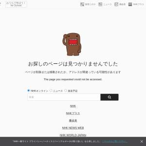 https://pid.nhk.or.jp/event/taisou/taisou.html