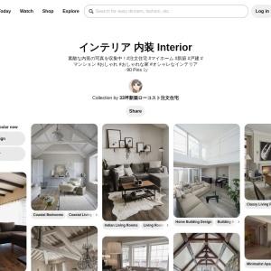 「インテリア 内装 Interior」のアイデア 89 件【2021】 | 内装, インテリア 内装, インテリア