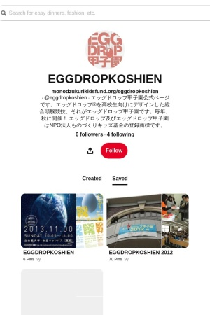 https://pinterest.com/eggdropkoshien/