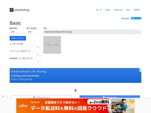 https://placehold.jp