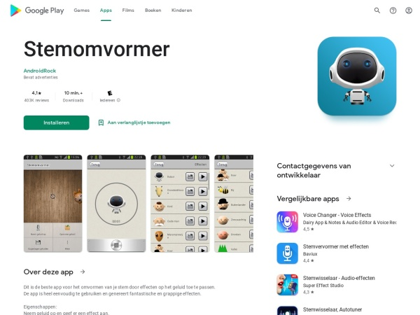 Voice Changer for Android  - 15 Best Voice Changer for Discord 2020 (Free & Paid)