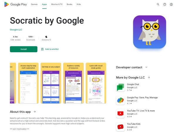 Socratic by Google - 12 Best AI Apps For Android 2020 – That You Must Try