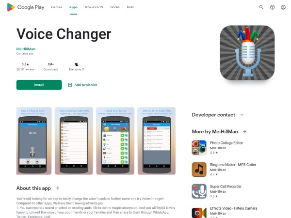 Best Voice Changer  - 15 Best Voice Changer for Discord 2020 (Free & Paid)