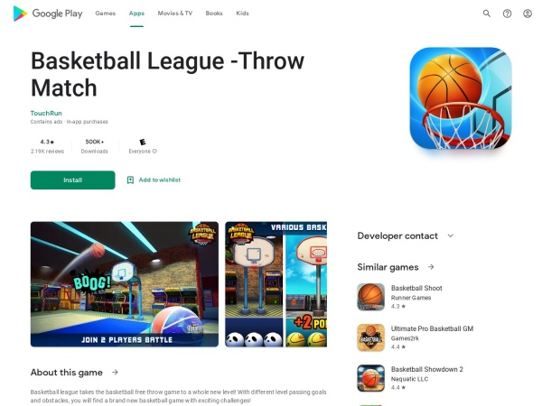 Basketball-League - Top 15 Cool Android Games under 50MB (You Must Download)