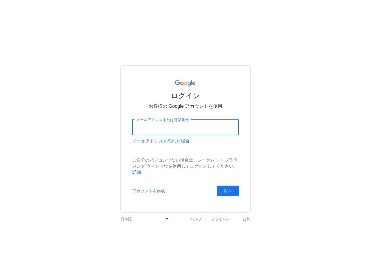 about?w=image Bradley Wicklund, Screen Google