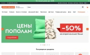 Промокод, купон ПЕРВЫЙ МЕБЕЛЬНЫЙ (pm.ru)