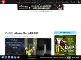 IPL: CSK will retain Mahi in IPL 2022