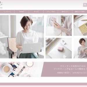 全国・熊本のフリーランス主婦ママのためのWeb集客スクール Preshine(プレシャイン)