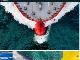 Ship safety management system|Ship safety management system