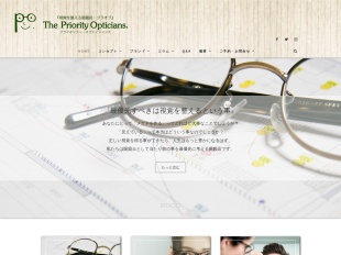 The Priority Opticians