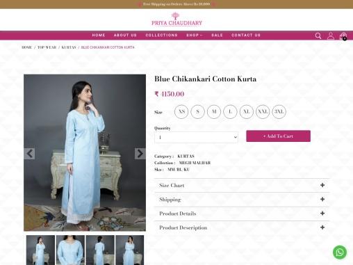 Buy Women Chikankari Designer Cotton Kurta Online