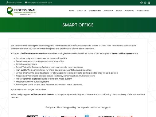 Smart office – pro audio video solution