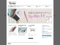 Su-Pen(スーペン)|スタイラスペン(タッチペン)|株式会社MetaMoJi