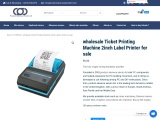 wholesale Ticket Printing Machine 2inch Label Printer for sale