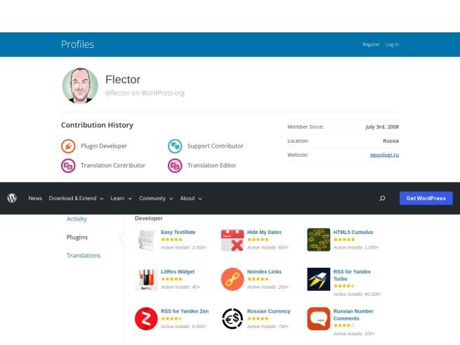 Мой профиль в репозитории WordPress.org