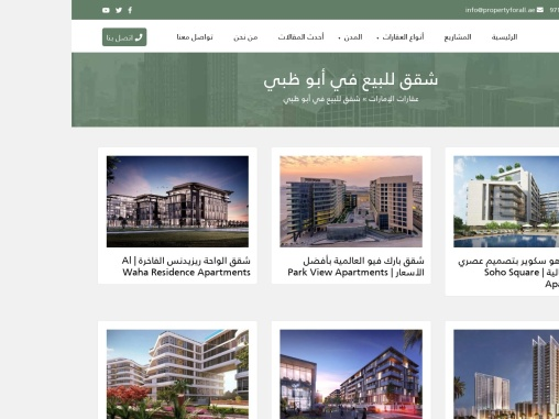 Properties For Sale In Abu Dhabi 2021