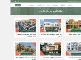 Villas For Sale In United Arab Emirates 2021