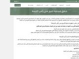Hotel apartments for sale in Ras Al Khaimah