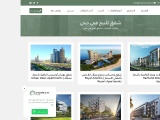 Apartments for sale in Dubai – Buy Flats