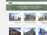 Apartments for sale in Sharjah – 247 Flats for sale