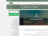 Properties for sale in Dubai | Dubai real estate