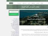 Properties For Sale In Ras Al Khaimah