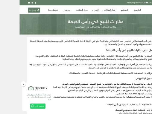 Properties For Sale In Ras Al Khaimah 2021